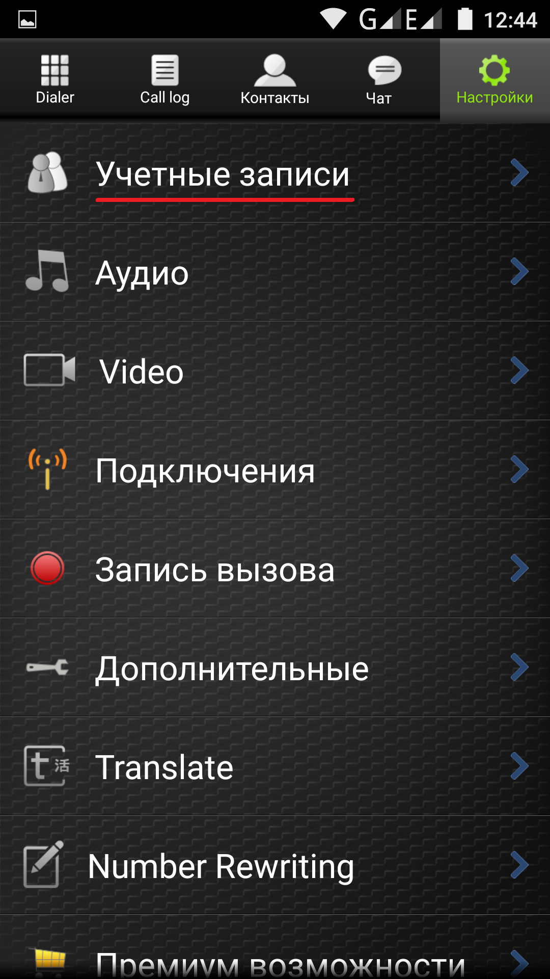 Screenshot_2015-09-12-12-44-10