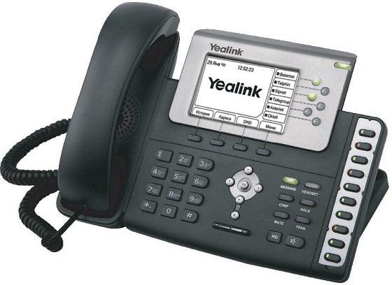 Yealinkphone