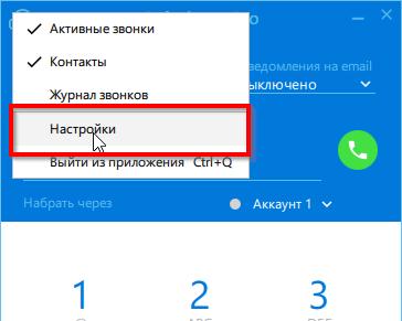 main-menu-settings