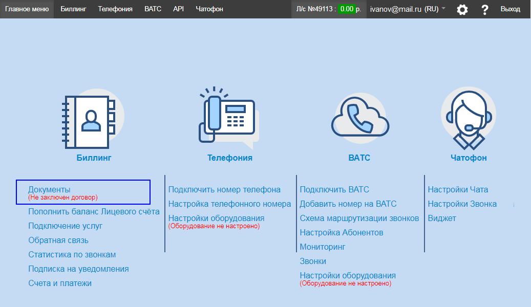 Dashboard-NewClient